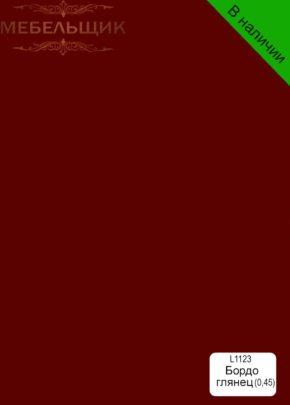 Бордо глянец